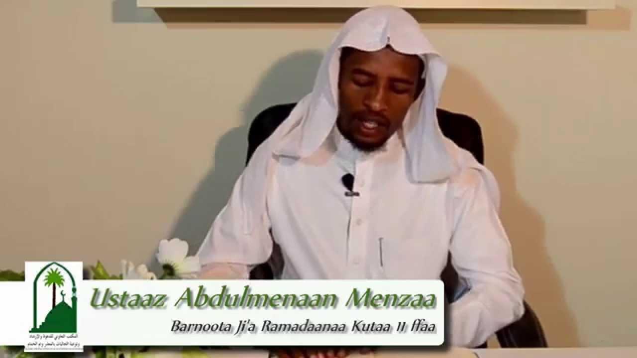 Barnoota ji'a Ramadaanaa Kutaa 11 ffaa مجالس شهر رمضان
