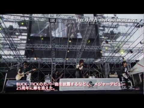 【BUCK-TICK】LIVE DVD「BUCK-TICK FEST 2012 ON PARADE」2012.2.20 Release [ダイジェスト]