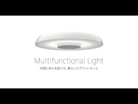 この宣伝動画はひどくないか。。。Sonyが多機能照明を開発