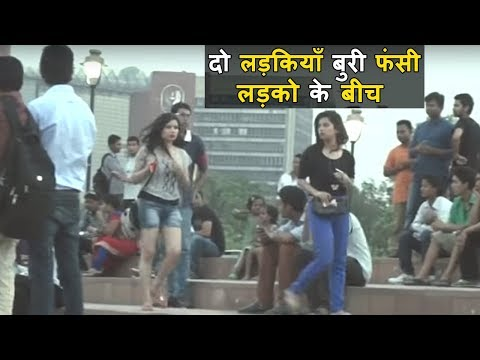 Shocking Harassing Women Experiment In Public - [please Share For Message] Social Experiment video