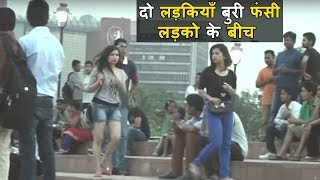 Shocking Harassing Women Experiment In Public - [Please Share for Message]