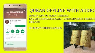 Quran App With Audio And Translation || Quran app ||