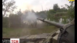 Українські бійці потрапили у засідку у Щасті - (видео)
