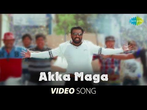 Akka Maga -Video song   Kutti Puli   M.Sasikumar, Lakshmi Menon   Ghibran   M.Muthaiah  Sun Pictures