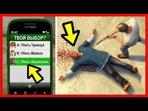 10 вещей, УДАЛЕННЫХ из GTA 5! (ГТА 5 Бета)