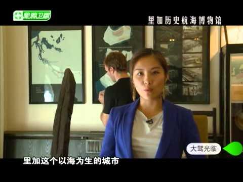 China Travel Channel - Latvia part 2