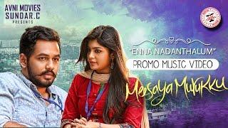 Meesaya Murukku - Enna Nadanthaalum (Promo Music Video)