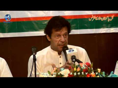 Imran khan speech Islam and Politics 14 June 2012 All Pakistan Ulama Conference LHR MessageTv