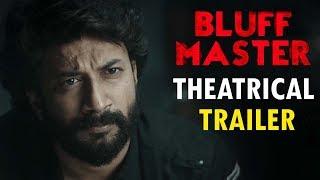 Bluff Master Theatrical Trailer | Satya Dev, Nandita Swetha | Sunil Kasyap |#BluffMasterTrailer