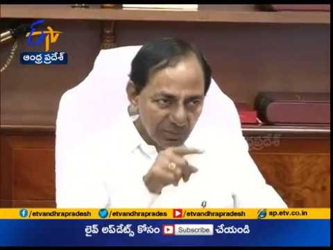 KCR Holds Review Meeting On Vote For Note Scam