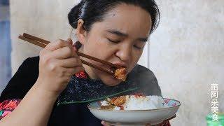 苗大姐剁辣椒蒸鸡,一盘米饭吃不够,再来一个红薯
