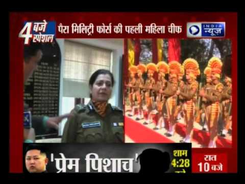 Woman becomes first ever Chief of SSB