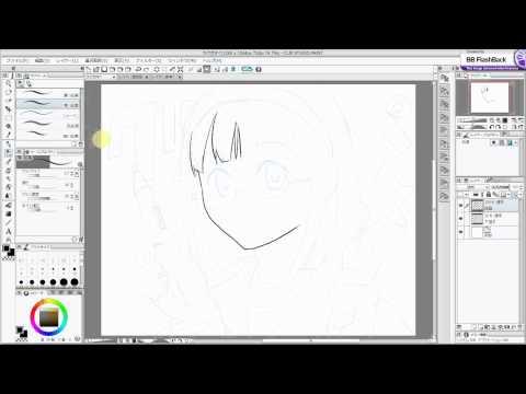 おとなの美術室 CGイラスト特別講座~抜粋3~ CLIP STUDIO PAINT 線画