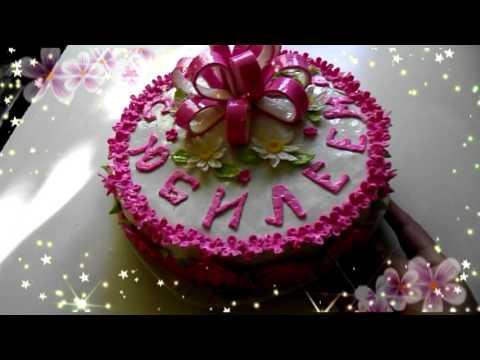 Торт с украшением из мастики своими руками