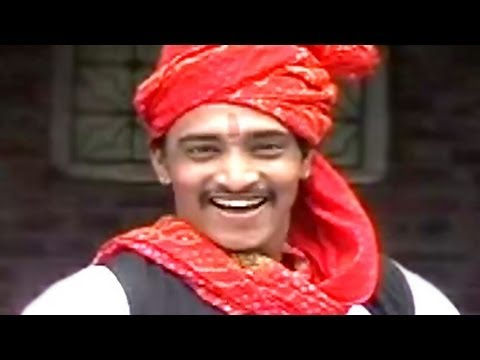 Ladacha Jawai Gela Sasarvadila - Tuzhi Ghagar Nalala Lav Marathi Song video