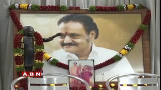 Nandamuri Suhasini Speech Live Over Political Entry, Daughter of Harikrishna