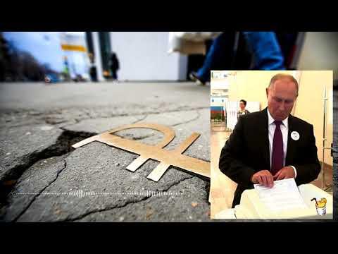 Полоса путинского фарта закончилась