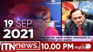 ITN News 2021-09-19 | 10.00 PM