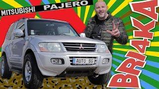 Bri4ka.com представя Mitsubishi Pajero