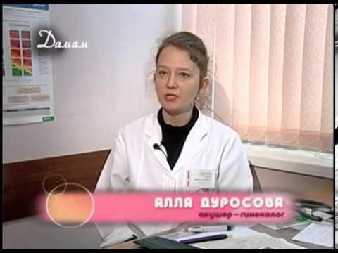 0 - чим лікувати ангіну при вагітності