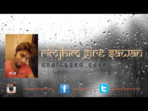 Rimjhim Gire Sawan - Unplugged Cover (monsoon special) | Sudarshan | Kishore Kumar