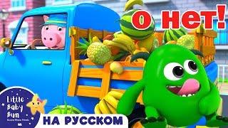монстр в автобусе | детские детские стишки | детские видео | учиться с Little Baby Bum ABCs 123s