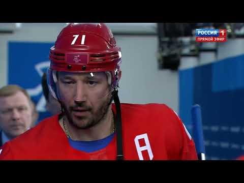Русские забили!