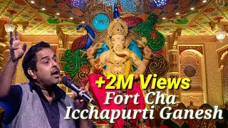 download lagu Latest Ganpati Song  Shankar Mahadevan  Icchapurti Bappa gratis