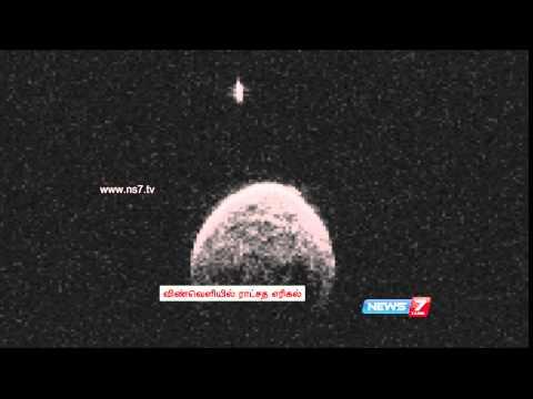 Huge asteroid flies past Earth