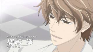 [Yaoi-Ouji] Sekaiichi Hatsukoi le Film - Trailer vostfr