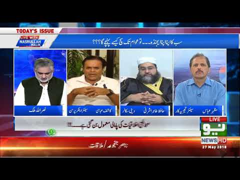 Kashif Abbasi's Analysis on responsibilities of analyst and journalists