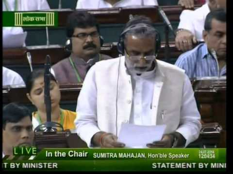 Statement by Minister:  Shri Krishan Pal : 24.07.2014