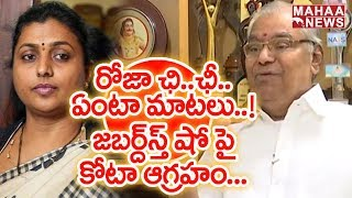 Actor Kota Srinivasa Rao Fires on Tollywood Stars Legacy and Jabardasth Show| The Leader with Vamsi #3