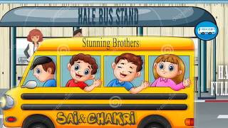 Hale bus stop  The Stunning Brothers songs  Hd Vid