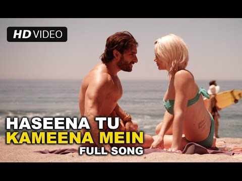 Haseena Tu Kameena (Official Video Song) | Happy Ending | Saif Ali Khan & Ileana D'Cruz