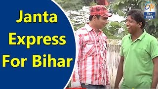 Janta Express For  Bihar On 28th Sep 2014