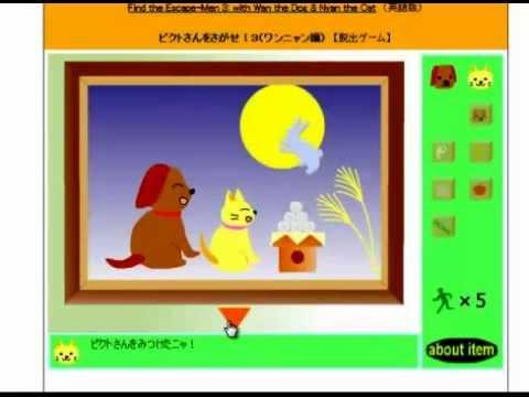 ピクトさんを探せ!3 (ワンニャン編) 実況プレイ Music Videos