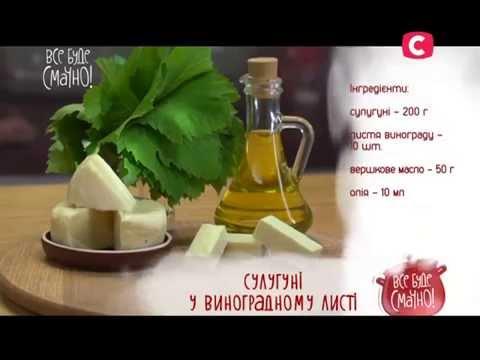Сулугуни в виноградных листьях рецепт