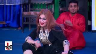 PYAR WALI KICH - 2017 PAKISTANI MUJRA DANCE - MUJRA MASTI