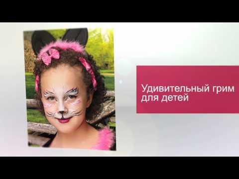 Татьянин  Руслан - Ваш ребенок на празднике
