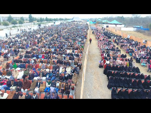 Istaqbaal e Ustad e Mohtaram Syed Jawad Naqvi | Murdabad America Ijtima | 12 Jan 2020