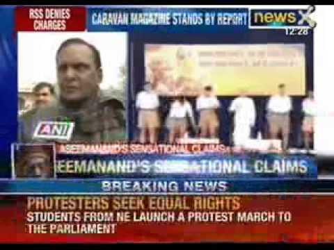 Samjhauta express blasts: RSS Chief Mohan Bhagwat advised Aseemanand to target Muslims