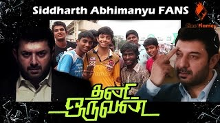 Siddharth Abhimanyu FANS - Best SCENES - FANS Review - Arvind Swamy