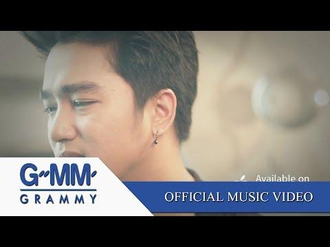 ตั้งใจ - เอ๊ะ จิรากร [Official MV]