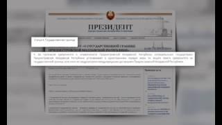 Separatiştii de la Tiraspol au trasat frontiera rmn în mod unilatera