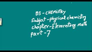 BS physical  chemistry elementary math part 7 continuous and discontinuous function