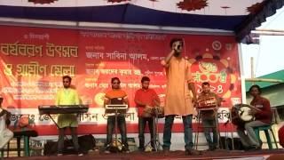 O Bidhi tumar ki doya may nai- ও বিধী তোমার কী দয়া মায়া নাই