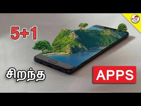 Top 5 சிறந்த Apps Feb 2018 | Tamil Tech