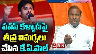 ABN Special Discussion With K.A Paul Over 2019 Assembly Elections Voting | Part 2 | ABN Telugu