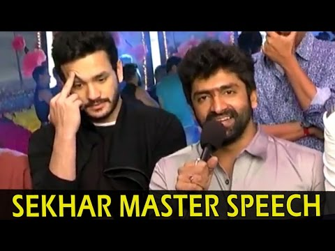 Sekhar Master Speech @ Aatadukundam raa Movie Location Video - Akhil thumbnail